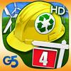 Build-a-lot 4: エネルギー源 HD (Full)